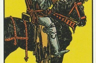 Рыцарь пентаклей таро
