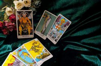 tarot-card-oracre-star-spiritual