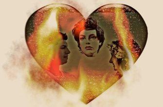 Трое людей и сердце