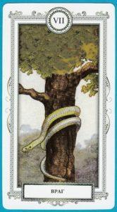 ленорман змея