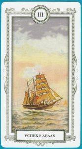 ленорман корабль