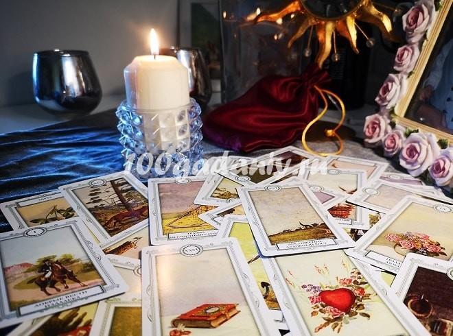 карты ленорман и свеча