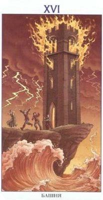 78 дверей башня