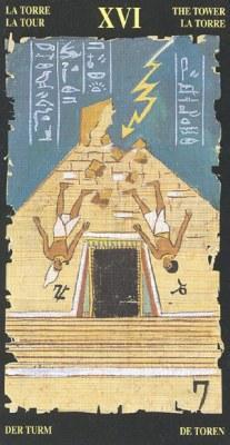 египетское таро башня