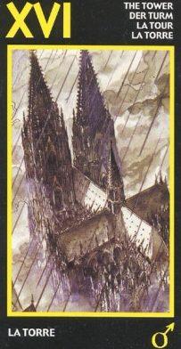 манара башня