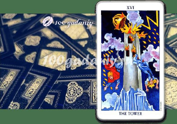 Башня Таро: значение карты и сочетание с другими арканами