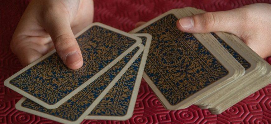 расклад таро 3 карты