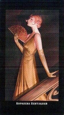 стимпанк королева пентаклей