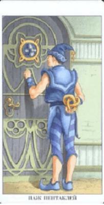 78 дверей