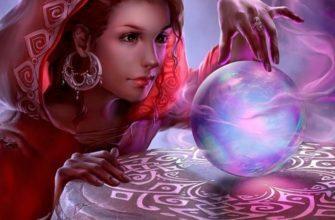 магический шар на ближайшее будущее