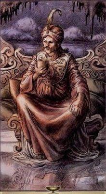 гримуар король чаш