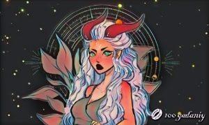 таро гороскоп на сентябрь козерог