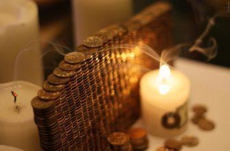 Гадания на Новый год 2022 на деньги и на Старый новый год
