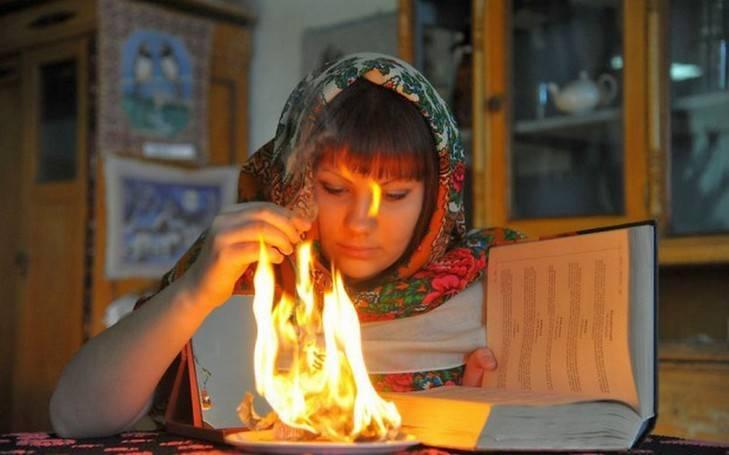 Гадание на бумаге: сжигание и значение фигур